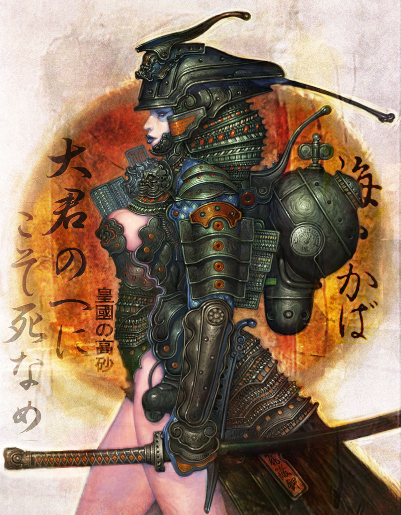 Artwork by kcn wu